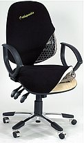 verd orthopaedic seating ergonomic posture